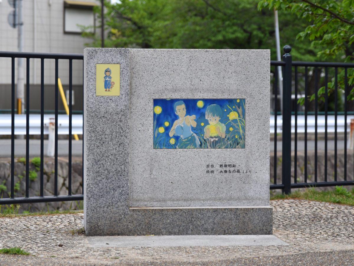 大 空襲 神戸