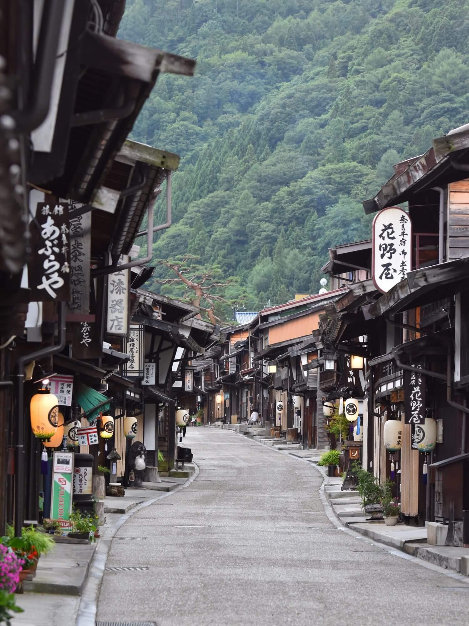 木曽 島崎 藤村